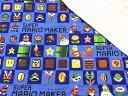 【キルト】☆50cm単位続けてカット☆スーパーマリオメーカー スクエア柄 ブルー【スーパーマリオ マリオ 生地 布…