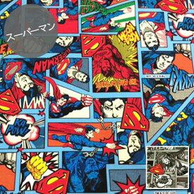 【オックス】★10cm単位続けてカット★スーパーマン2017 アメリカンコミック柄 【マーベル スーパーマン アメコミ 生地 布 男の子 入園 通園 入学 通学 キャラクター 2017】
