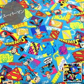 【シーチング】★10cm単位続けてカット★スーパーマン2017効果音柄【マーベル スーパーマン アメコミ 生地 布 男の子 入園 通園 入学 通学 生地 布 キャラクター 2017】