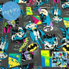 【シーチング】★10cm単位続けてカット★バットマン2017スナップ柄【マーベル バットマン ジョーカー アメコミ 生地 布 男の子 入園 通園 入学 通学 キャラクター 2017】