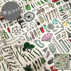 ★10cm単位続けてカット★キュッパ(KUBBE) (2色)オックス ノルウェー発の脱力系キャラ!!