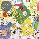 【シーチングキルト】★50cm単位続けてカット★スヌーピー2016 ビンテージコミック柄 カラフル【 PEANUTS スヌーピー 生地 布 入園 通園 入学 通学 】