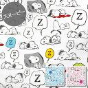 【ダブルガーゼ】★10cm単位続けてカット★スヌーピー お昼寝柄2019SS【SNOOPY PEANU...
