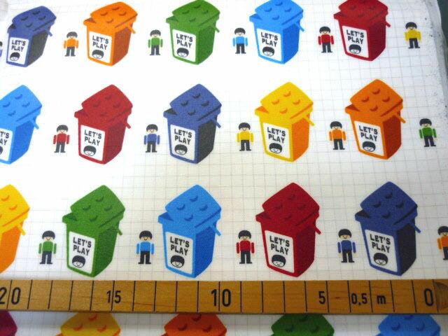 【ラミネート】★50cm単位続けてカット★白地に並んだブロックBOX レゴ風柄