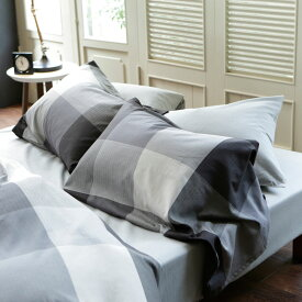 【Fab the Home】キースリー/チャコール 枕カバー 50×70cm用 先染ツイル