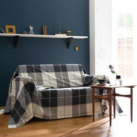 【Fab the Home】アクロス マルチカバー 150×210cm ソファカバー ベッドカバー等多用途に使えます