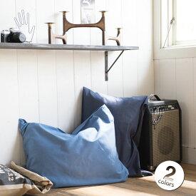 【Fab the Home】ライトデニム 枕カバー 43×63ピロケースM ネイビー/ブルー