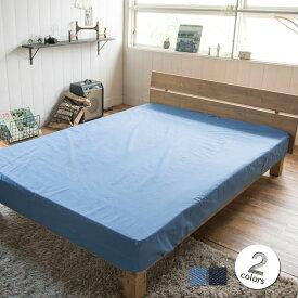 【Fab the Home】ライトデニム ボックスシーツ シングルベッドシーツS ネイビー/ブルー