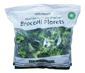 【在庫限り】【COSTCO】コストコ 【NEW WORLD FARMS】冷凍ブロッコリー 2.27kg(冷凍野菜)(冷凍食品) 【送料無料】