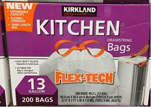 【COSTCO】コストコ【KIRKLAND】(カークランド)ひも付きゴミ袋 キッチンバッグ ごみ袋 200枚 【送料無料!】