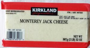 【在庫限り】【COSTCO】コストコ【KIRKLAND】(カークランド)モントレージャックチーズ 907g R CHEESE(冷蔵食品)ナチュラルチーズ【送料無料】