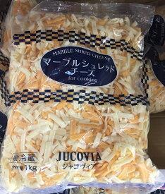 【在庫限り】【COSTCO】コストコ【ムラカワ】マーブル シュレッドチーズ 1000g (冷蔵食品)【送料無料】