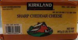 【在庫限り】【COSTCO】コストコ【KIRKLAND】(カークランド)シャープ チェダーチーズ 907g CHEESE(冷蔵食品)ナチュラルチーズ【送料無料】