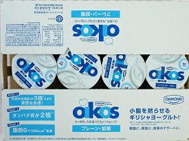 【在庫限り】【COSTCO】コストコ 【DANONE】ダノン オイコス ヨーグルト プレーン(加糖)110g×12個( (冷蔵食品) 【送料無料】