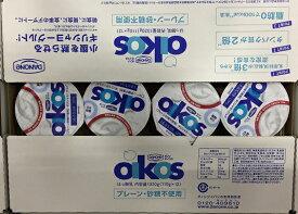 【在庫限り】【COSTCO】コストコ 【DANONE】ダノン オイコス ヨーグルト 脂肪0プレーン砂糖不使用 110g×12個( (冷蔵食品) 【送料無料】