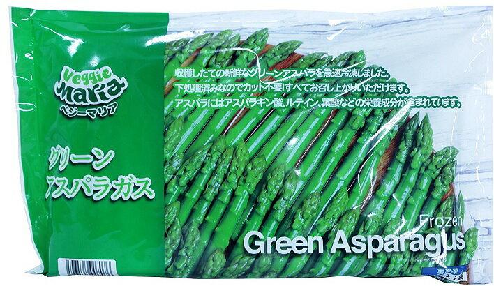 【在庫限り】【COSTCO】コストコ (ベジーマリア)グリーンアスパラガス 400g×2袋 (冷凍食品)【送料無料】冷凍グリーンアスパラガス