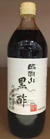 【在庫限り】【COSTCO】コストコ (内堀醸造)  臨醐山 黒酢 900ml【送料無料】