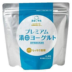 【在庫限り】【COSTCO】コストコ 【湯田牛乳公社】プレミアム湯田ヨーグルト 加糖 800g (冷蔵食品) 【送料無料】