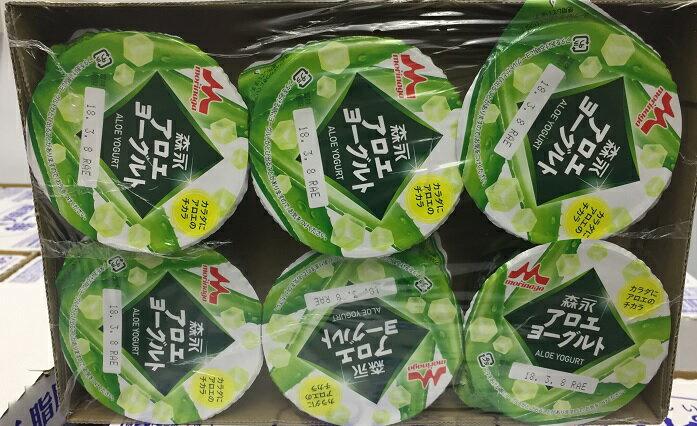 【在庫限り】【COSTCO】コストコ 【森永乳業】アロエヨーグルト 118g×6個(冷蔵食品) 【送料無料】
