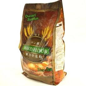 【在庫限り】【COSTCO】コストコ (尾張製粉) 強力小麦粉(最高級1等粉使用)パン用 1pac(1kg×3袋入) 【送料無料】