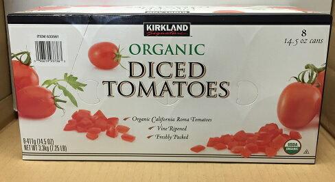 【在庫限り】【COSTCO】コストコ【KIRKLAND】(カークランド)USDA有機トマト缶 ダイスカット(角切り)411gx8缶 ダイストマト【ORGANIC DICED TOMATOES】【送料無料】