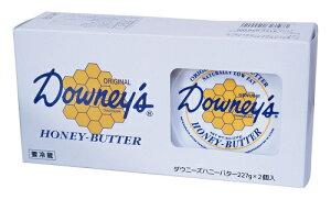 【在庫限り】【COSTCO】コストコ 【Downey's】 ダウニーズ オリジナル ハニーバター 227g×2個 (冷蔵食品)  【送料無料】