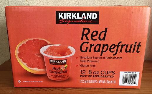 【在庫限り】【COSTCO】コストコ 【KIRKLAND】(カークランド)レッドグレープフルーツ Red Grapefruit  シロップ漬け(冷蔵食品) 【送料無料】