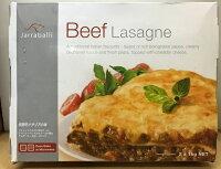 【在庫限り】【COSTCO】コストコ【JARRABALLI】ビーフラザニアBeefLasagne1kgx2個(冷凍食品)【レビューを書いて送料無料】