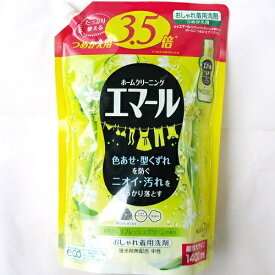【COSTCO】コストコ【花王】Kao エマール おしゃれ着用洗剤 つめかえ用 1400ml【送料無料!】