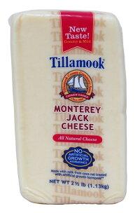 【在庫限り】【COSTCO】コストコ【Tillamook】ティラムークモントレージャックチーズ1130g(冷蔵食品)【レビューを書いて送料無料】