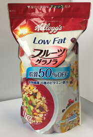 【在庫限り】【COSTCO】コストコ 【KELLOGS】ケロッグ フルーツグラノラ ローファット LowFat 1kg 【送料無料】