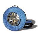 Michelin(ミシュラン) タイヤバック4個セット 【送料無料!】直径56-79cm(22-31インチ)のタイヤに適合