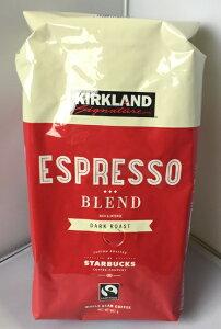 【在庫限り】【COSTCO】コストコ【KIRKLAND】(カークランド)【STARBUCKS】(スターバックス)エスプレッソコーヒー豆 907g(赤)100%アラビカ豆 ローステッド スターバックス社 【送料無料