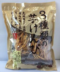 【在庫限り】【COSTCO】コストコ 【クリート】 3種類の芋けんぴ 600g(60g×10袋)【送料無料】