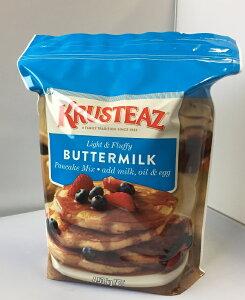 【在庫限り】【COSTCO】コストコ 【KRUSTEAZ】クラスティーズ バターミルク パンケーキミックス(ホットケーキミックス)4.53kg 【送料無料】