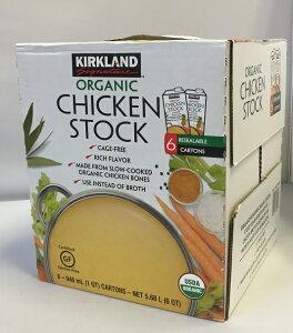 【在庫限り】【COSTCO】コストコ【KIRKLAND】カークランド ORGANIC CHICKEN STOCK オーガニック チキンストック 鶏だし 出汁 946ml 6本 【送料無料】