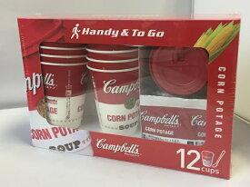 【在庫限り】【COSTCO】コストコ 【Cambell's】キャンベル インスタントカップスープ コーンポタージュ 12食【送料無料】