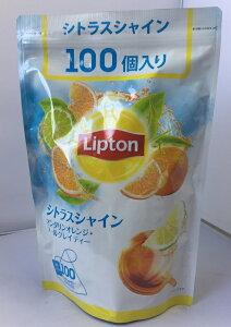 【在庫限り】【COSTCO】コストコ【Lopton】リプトン シトラスシャイン マンダリンオレンジ・アールグレイティー  100個入り【送料無料】