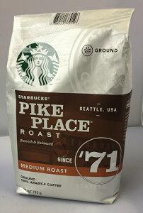 【在庫限り】【COSTCO】コストコ 【STARBUCKS】 スターバックス Pike Place(パイクプレイス)ミデアムロースト  793g コーヒー粉 珈琲粉【送料無料】