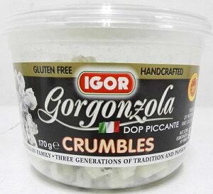 【在庫限り】【COSTCO】コストコ 【IGOR】 ゴルゴンゾーラ DOP ピカンテ クランブルブルーチーズ 170g×2個 (冷蔵食品) 【送料無料】