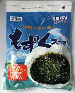 【在庫限り】【COSTCO】コストコ 【永井海苔】沖縄の海の恵み もずくスープ 生タイプ  15袋入(35g×15)【送料無料】