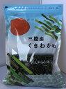 【在庫限り】【COSTCO】コストコ (横田屋本店) カット茎わかめ 三陸産 100g  【送料無料】