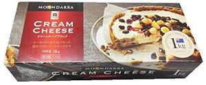 【在庫限り】【COSTCO】コストコ 【Moondarra】ムーンダラー クリームチーズブロック1kg CREAM CHEESE (冷蔵食品) 【送料無料】