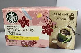 【在庫限り】【COSTCO】コストコ 【STARBUCKS COFFEE】 スターバックス オリガミ スプリングブレンドコーヒー ミディアムロースト 180g(9g×20袋入り) 【送料無料】
