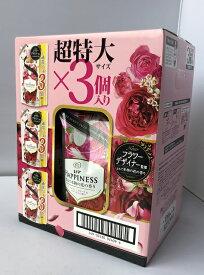 【送料無料!】【COSTCO】コストコ P&G レノアハピネス 柔軟剤 詰替え用 1.26L×3個セット アンティークローズ&フローラルの香り