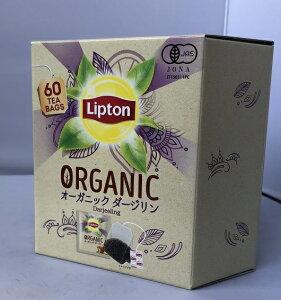 【在庫限り】【COSTCO】コストコ【Lipton】リプトン オーガニックダージリンティーバック アルミティーバック  60袋入り【送料無料】紅茶