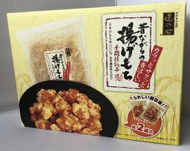 【在庫限り】【COSTCO】コストコ 丸彦製菓 昔ながらの 揚げもち 54袋入り せんべい【煎餅】 【送料無料】