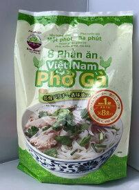 【在庫限り】【COSTCO】コストコ 【Xin chao】ベトナムフォー 鶏だしスープ味  【送料無料】
