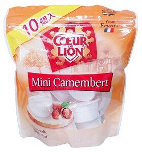【在庫限り】【COSTCO】コストコ 【COEUR DE LION】クール・ド・リオン ミニカマンベールチーズ 250g  10個入り(冷蔵食品) 【送料無料】