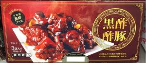 【在庫限り】【COSTCO】コストコ (伊藤ハム) 黒酢酢豚 200g×3袋(クール便発送)【送料無料】